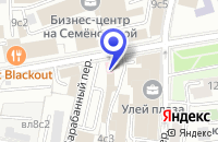 Схема проезда до компании ЛЕЧЕБНО-ДИАГНОСТИЧЕСКИЙ ЦЕНТР ДНК-КЛИНИКА в Москве