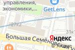 Схема проезда до компании Мастер Ки в Москве
