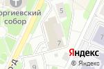 Схема проезда до компании Стиль вкус качество в Видном