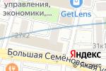 Схема проезда до компании Эстет Оптик в Москве