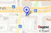 Схема проезда до компании ПТФ ПРОГРАММА ТЕХНО в Москве