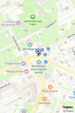 УНИВЕРСАМ № 21 на карте Видного