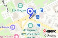 Схема проезда до компании ПРОИЗВОДСТВЕННАЯ КОМПАНИЯ ЭКОДОР в Видном