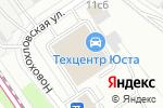 Схема проезда до компании Неокар в Москве