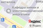 Схема проезда до компании Московский энергетический институт (национальный исследовательский университет) в Москве