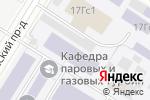 Схема проезда до компании ТКЦ Центрум в Москве