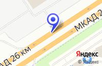 Схема проезда до компании МОЙ СЕПТИК в Москве