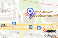 Схема проезда до компании СТРОМЫНСКОЕ ОТДЕЛЕНИЕ № 5281 СБЕРБАНК РОССИИ в Москве