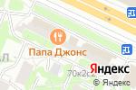 Схема проезда до компании Glamour в Москве