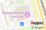 Схема проезда до компании Борисовский Пассаж в Москве