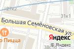 Схема проезда до компании Кальян Базар в Москве