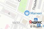 Схема проезда до компании МедЭкспресс в Москве