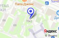 Схема проезда до компании ТФ РОНА-В в Москве