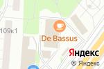 Схема проезда до компании De Bassus в Москве