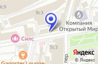 Схема проезда до компании ГЕОСТРОЙИЗЫСКАНИЯ в Москве