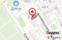 Схема проезда до компании Изограф в Москве