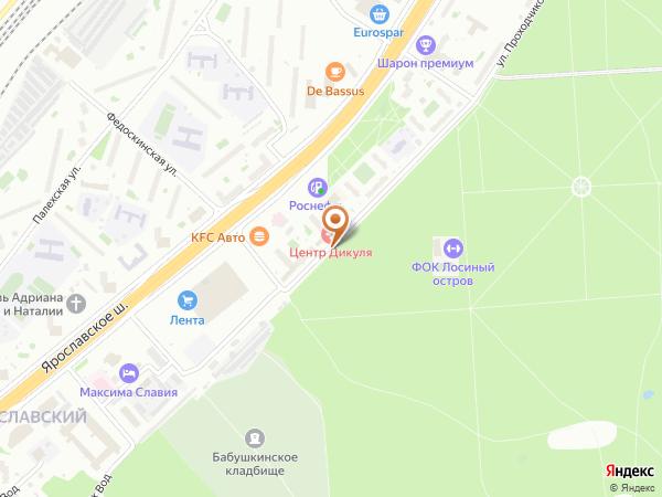 Остановка «МФЦ Ярославский», улица Проходчиков (1008583) (Москва)