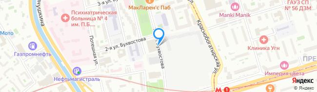 улица Бухвостова 1-я