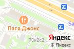 Схема проезда до компании Easy chair в Москве