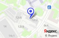 Схема проезда до компании ТФ НЕЛЬТОН в Москве