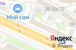 Схема проезда до компании Архи-Домъ в Москве