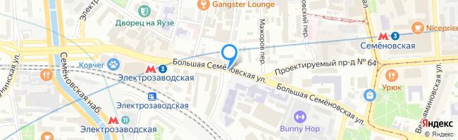 Большая Семёновская улица