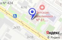 Схема проезда до компании ПРОИЗВОДСТВЕННАЯ ФИРМА СТУДИЯ КОМФОРТА в Москве