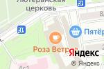 Схема проезда до компании Аквилон в Москве