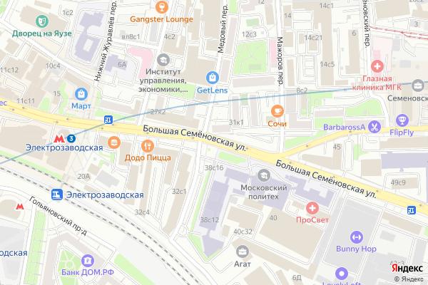 Ремонт телевизоров Улица Большая Семеновская на яндекс карте