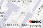 Схема проезда до компании МЭИ в Москве