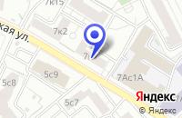 Схема проезда до компании ТПК ДИКОНТА в Москве