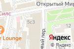 Схема проезда до компании Улей Плаза в Москве