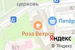 Схема проезда до компании Лефортово в Москве