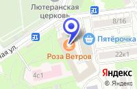 Схема проезда до компании ТФ БАУКОЛОР в Москве