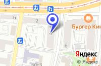 Схема проезда до компании PetPrivet в Москве