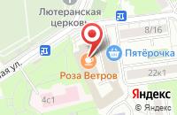 Схема проезда до компании Т-Групп в Москве