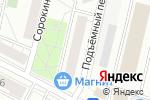 Схема проезда до компании IT Style в Москве
