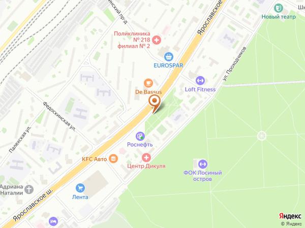 Остановка Малыгинский пр. в Москве