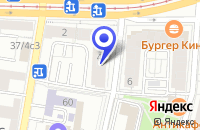 Схема проезда до компании КИНОТЕАТР ИМ. МОССОВЕТА в Москве