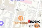 Схема проезда до компании Ровенда в Москве