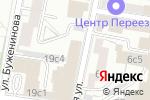 Схема проезда до компании МБК ФИНЭК в Москве