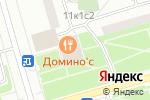 Схема проезда до компании Индиго+ в Москве