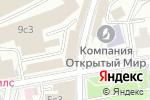 Схема проезда до компании ГРУППА ПЕНТА в Москве