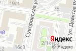 Схема проезда до компании Едофф в Москве