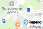 Схема проезда до компании Сторожевая в Москве