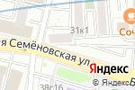 Схема проезда до компании Love coffee в Москве
