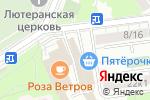 Схема проезда до компании Деккарт в Москве