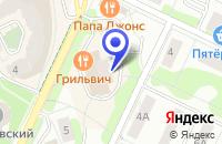 Схема проезда до компании МЕХОВОЙ САЛОН ЗИМА в Видном