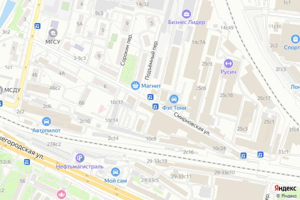 Ремонт телевизоров Улица Смирновская на яндекс карте