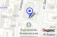 Схема проезда до компании  СКЛАД ПТФ АРВЕС ВЕЛО в Москве
